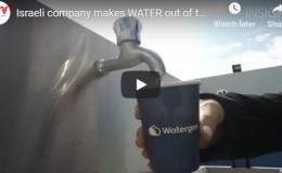 (1) Israeli company makes WATER out of thin air! – submitted by ChuckCohen